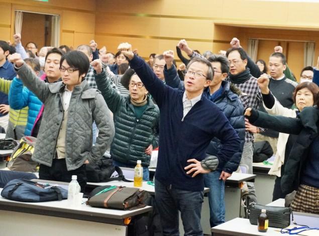 2014.12.20県本部第114回定期大会