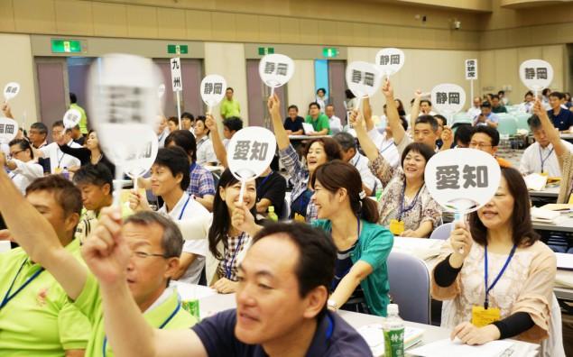 2015.8.23自治労連本部第37回定期大会