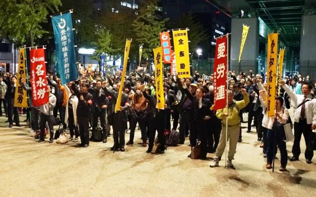 2015.11.4全県労働者決起集会